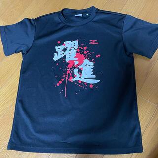 ミズノ(MIZUNO)のMIZUNO  トレーニングTシャツ  160(バレーボール)