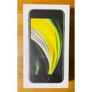 Softbank - iPhoneSE 第2世代(SE2) BLACK64GB SoftBank