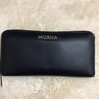 ムルーア(MURUA)のムルーア 長財布(財布)