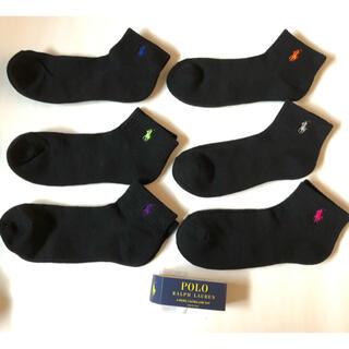 ポロラルフローレン(POLO RALPH LAUREN)の新品未使用 ポロ  ラルフローレン ソックス 靴下 セット(ソックス)