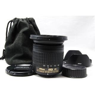 Nikon - Nikon AF-P NIKKOR 10-20mm F4.5-5.6 G VR