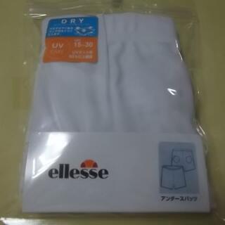 エレッセ(ellesse)の新品 ellesse Lサイズ テニス アンダースコート(ポケット付き) 白(ウェア)