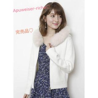 Apuweiser-riche - アプワイザーリッシェ♡リランドチュール♡ファー♡ニットパーカー