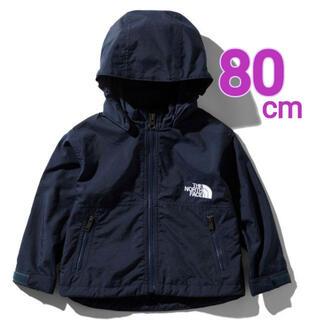 ノースフェイス コンパクトジャケット ベビー UN 80cm