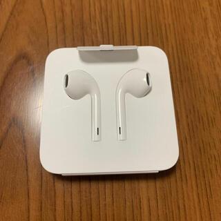 Apple - iPhone イヤホン 純正 新品・未使用