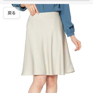 スナイデル(snidel)のスナイデル スカート(ひざ丈スカート)