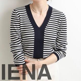 IENA - イエナ 3x3リブ Vネックプルオーバー ネイビー ボーダー リブニット