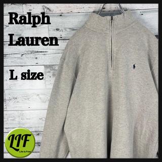ラルフローレン(Ralph Lauren)の【希少‼︎】ラルフローレン 刺繍 90s ハーフジップ スウェット トレーナー(スウェット)