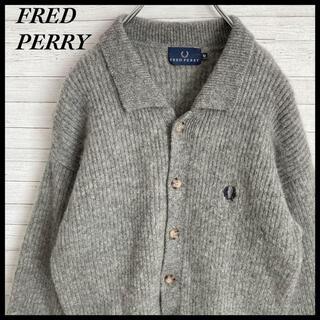 FRED PERRY - 【激レア】フレッドペリー★刺繍ロゴ カーディガン ニット セーター グレー色