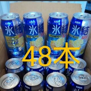キリン氷結レモン 350ml 48本(その他)