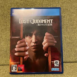SEGA - LOST JUDGMENT:裁かれざる記憶 PS4