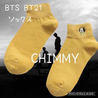 BTS BT21 ソックス CHIMMY