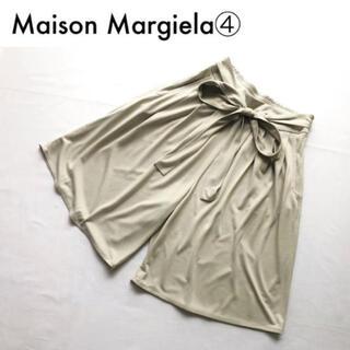 Maison Martin Margiela - maison margiela 4 ワイドキュロットイージーパンツ