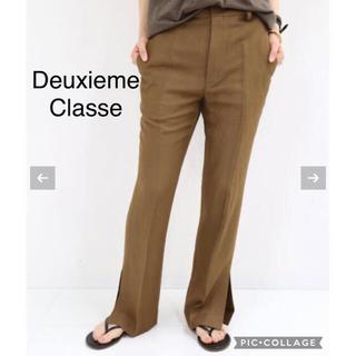 DEUXIEME CLASSE - Deuxieme Classe SANTIAGO スリットパンツ