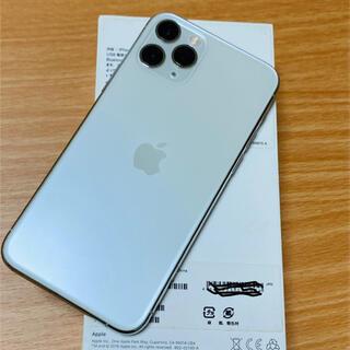 Apple - [美品]iphone 11 pro 256gb SIMフリー