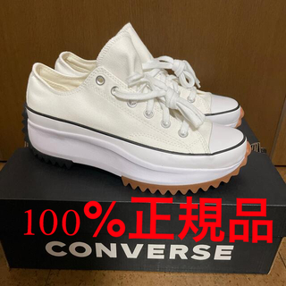 CONVERSE - converse コンバース run star hike low