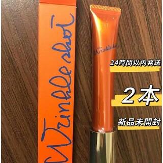 ポーラ(POLA)の【2本在庫】 ポーラリンクルショットメディカルセラム N 20g(美容液)