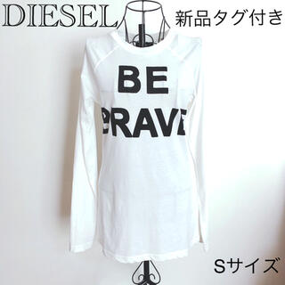 ディーゼル(DIESEL)のDIESEL 長袖 Tシャツ(Tシャツ(長袖/七分))