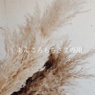 完売商品【JANESMITH】NORDIC KNIT 定価41,800円