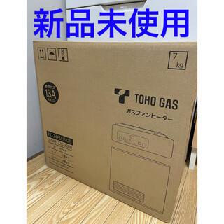 ノーリツ(NORITZ)の新品、未開封都市ガス(13A)用ガスファンヒーター(ファンヒーター)