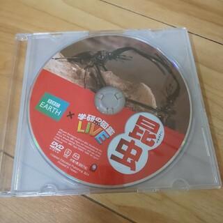 ガッケン(学研)の学研 図鑑 DVD  昆虫(その他)