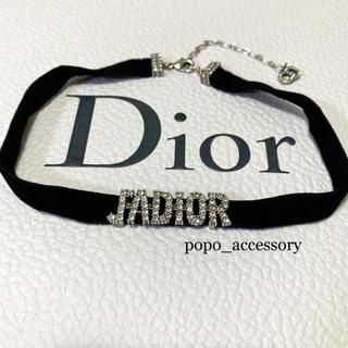 ディオール(Dior)のDior チョーカー ネックレス(ネックレス)