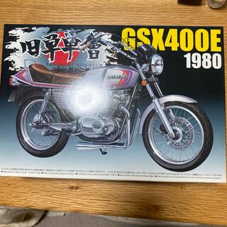 AOSHIMA - 旧単車會 GSX400E  アオシマプラモデル 俺のマシン
