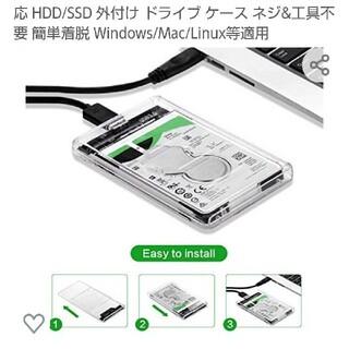 東芝 - USB3.0外付けポータブルHDD320GB(HDD 東芝製)