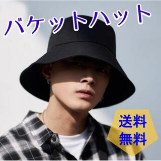 韓国アイドル風 バケットハット 大きめサイズ お洒落 帽子 ハット