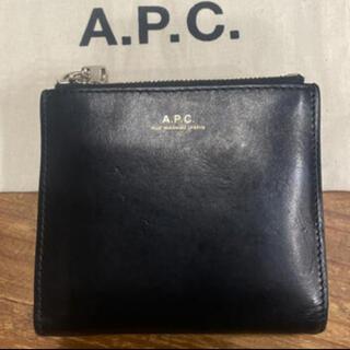 A.P.C - アーペーセー 二つ折り財布
