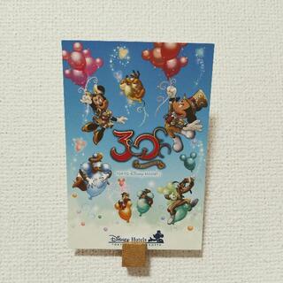 ディズニー(Disney)のDisney 30周年 ポストカード(絵画/タペストリー)