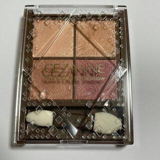CEZANNE(セザンヌ化粧品) - セザンヌ ニュアンスオンアイシャドウ 03 ブロンズレッド
