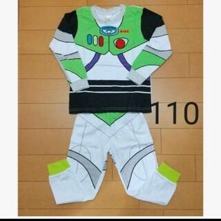 バズライトイヤー  なりきりパジャマ  110