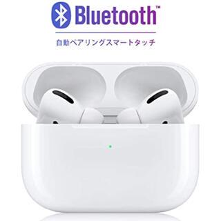 Bluetooth ワイヤレスイヤホン イヤホン