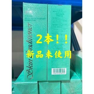 ALBION - 2本大値下げALBION薬用スキンコンディショナーエッセンシャル 330ml