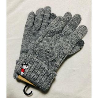 SNOOPY - スヌーピー  スマホ対応 手袋 グレー