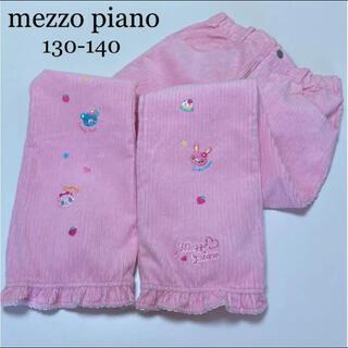 mezzo piano - メゾピアノ コーデュロイ  パンツ 130 刺繍 ピンク 秋 冬 ミキハウス