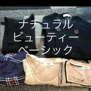 ナチュラルビューティーベーシック(NATURAL BEAUTY BASIC)のナチュラルビューティーベーシックまとめ売り(ひざ丈スカート)