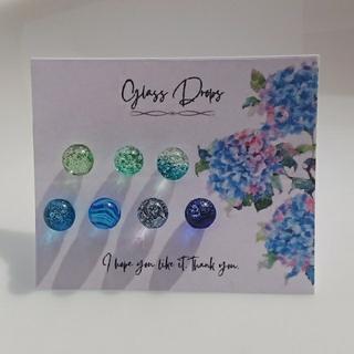 琉球ガラス ドロップス サージカルステンレス ピアス 泡 グリーン ブルー ミニ