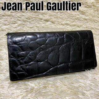 ジャンポールゴルチエ(Jean-Paul GAULTIER)の【希少 美品】ジャンポールゴルチエ 長財布 クロコ型押し レザー ブラック 黒(財布)