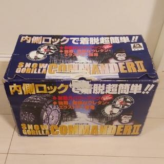 KEiKA - 【新品未使用】¥20,800 スノーゴリラ コマンダー2 タイヤチェーンCX10