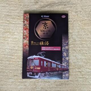 トミー(TOMMY)の鉄道コレクション 阪急電鉄7000系 「京とれいん 雅洛」 6両セット(鉄道模型)