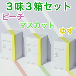 ORBIS - ORBIS☆オルビスディフェンセラ☆3味3箱セット☆トクホ