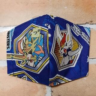 ポケモン(ポケモン)のポケモン(プ)立体マスク 幼児マスク 子供マスク ザシアン エースバーン(外出用品)