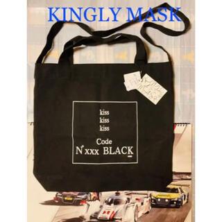 【新品タグ付】KMK キングリーマスク 黒トートバッグ