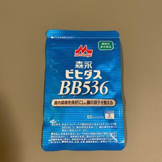モリナガニュウギョウ(森永乳業)の森永 ビヒダス BB536(その他)