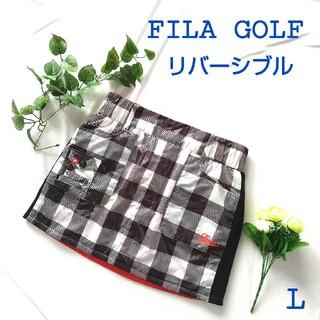 フィラ(FILA)のフィラ FILA  リバーシブル スカート 白黒チェック×赤 中綿入 冬用 L(ウエア)