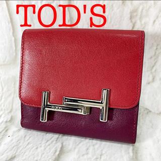 TOD'S - 美品 トッズ TOD'S ダブルティー 2つ折財布