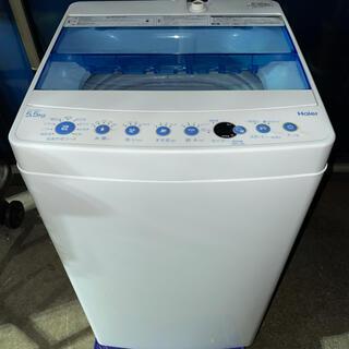 ハイアール(Haier)のハイアールの2018年製洗濯機 5.5kg(洗濯機)