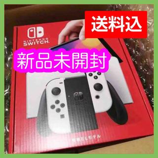 Nintendo Switch - 【早い者勝ち】Nintendo Switch 本体 有機ELモデル ホワイト